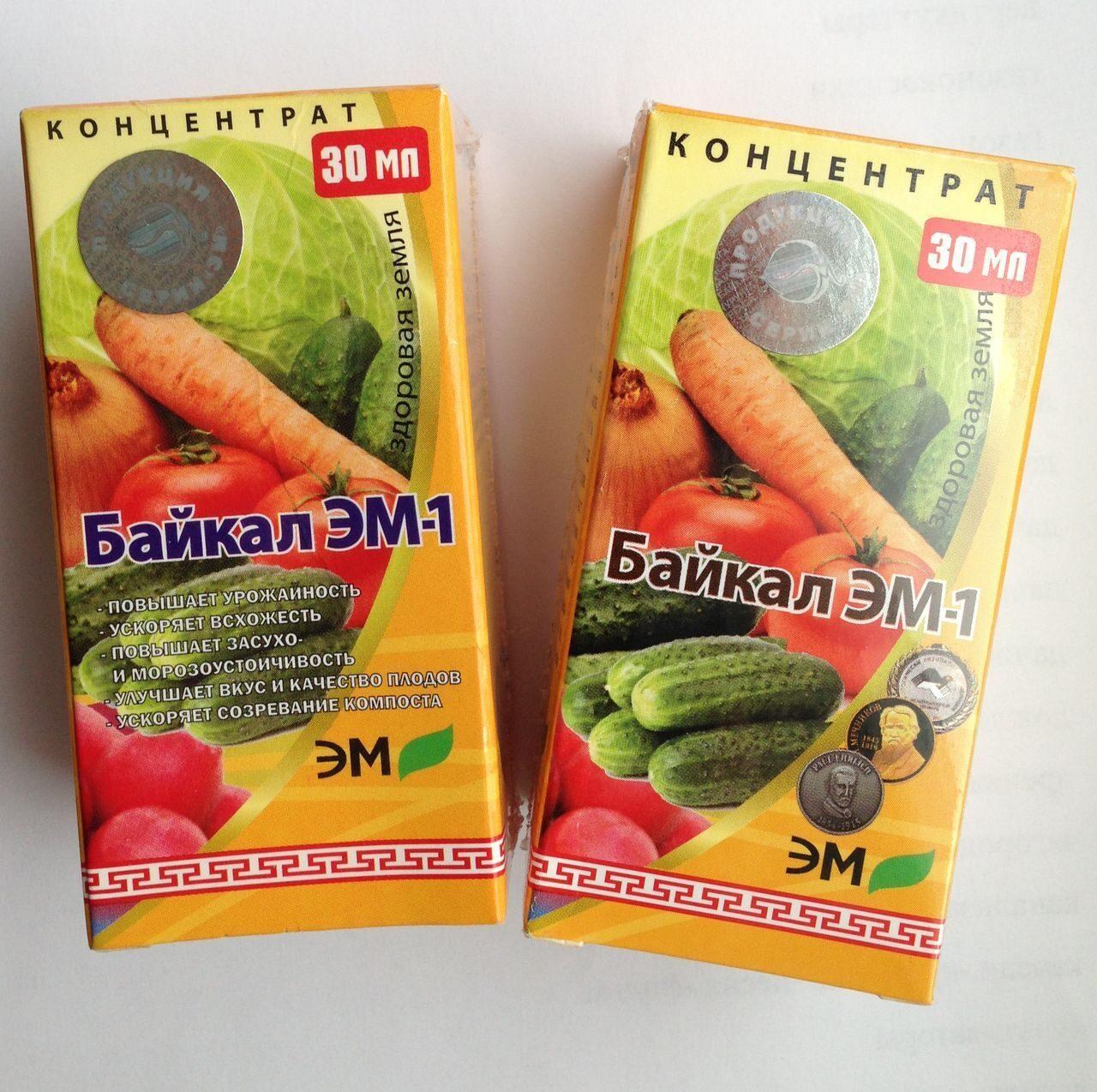 Удобрение байкал эм1